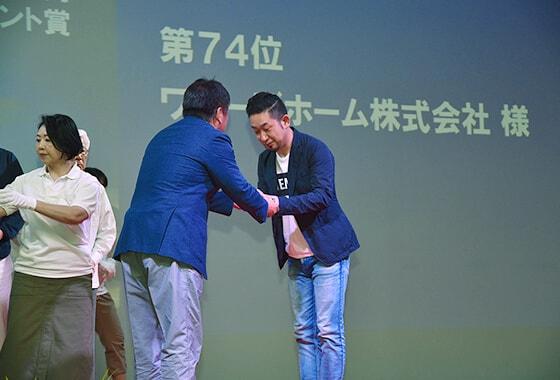 2017年LIXILリフォームコンテスト南大阪エリア 2位入賞!(全国数あるリフォーム店の中で75位)