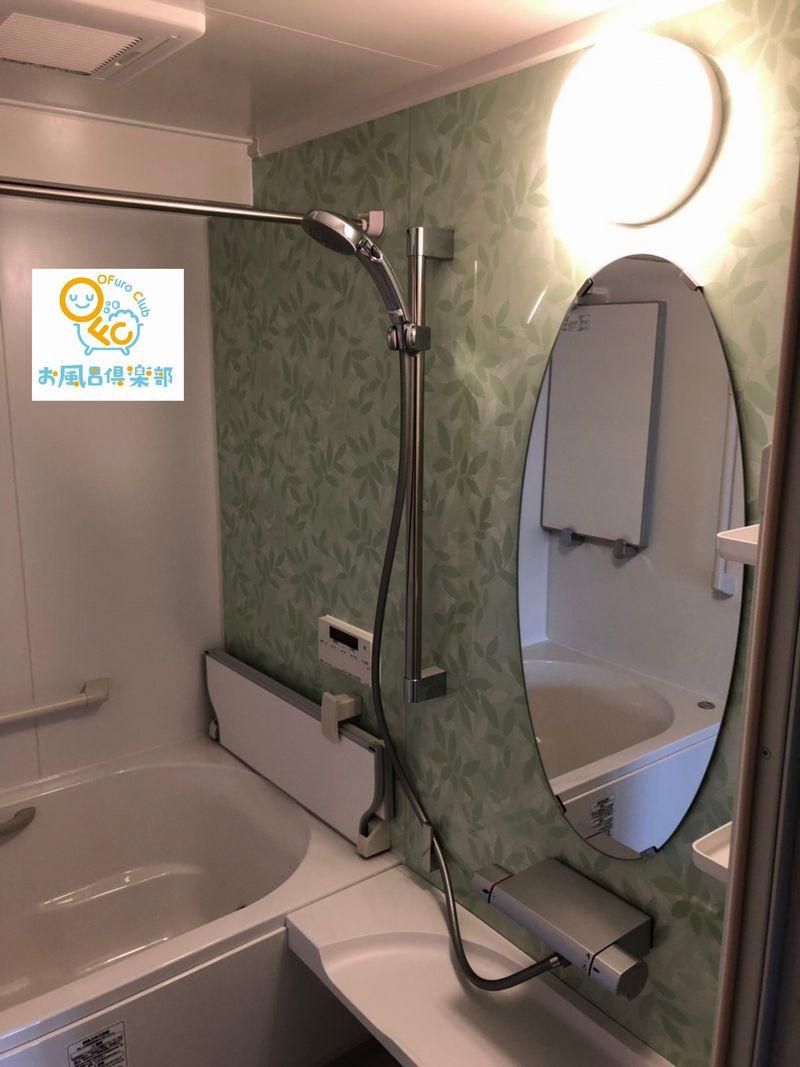 堺市S様邸 浴室リフォーム 施工後写真