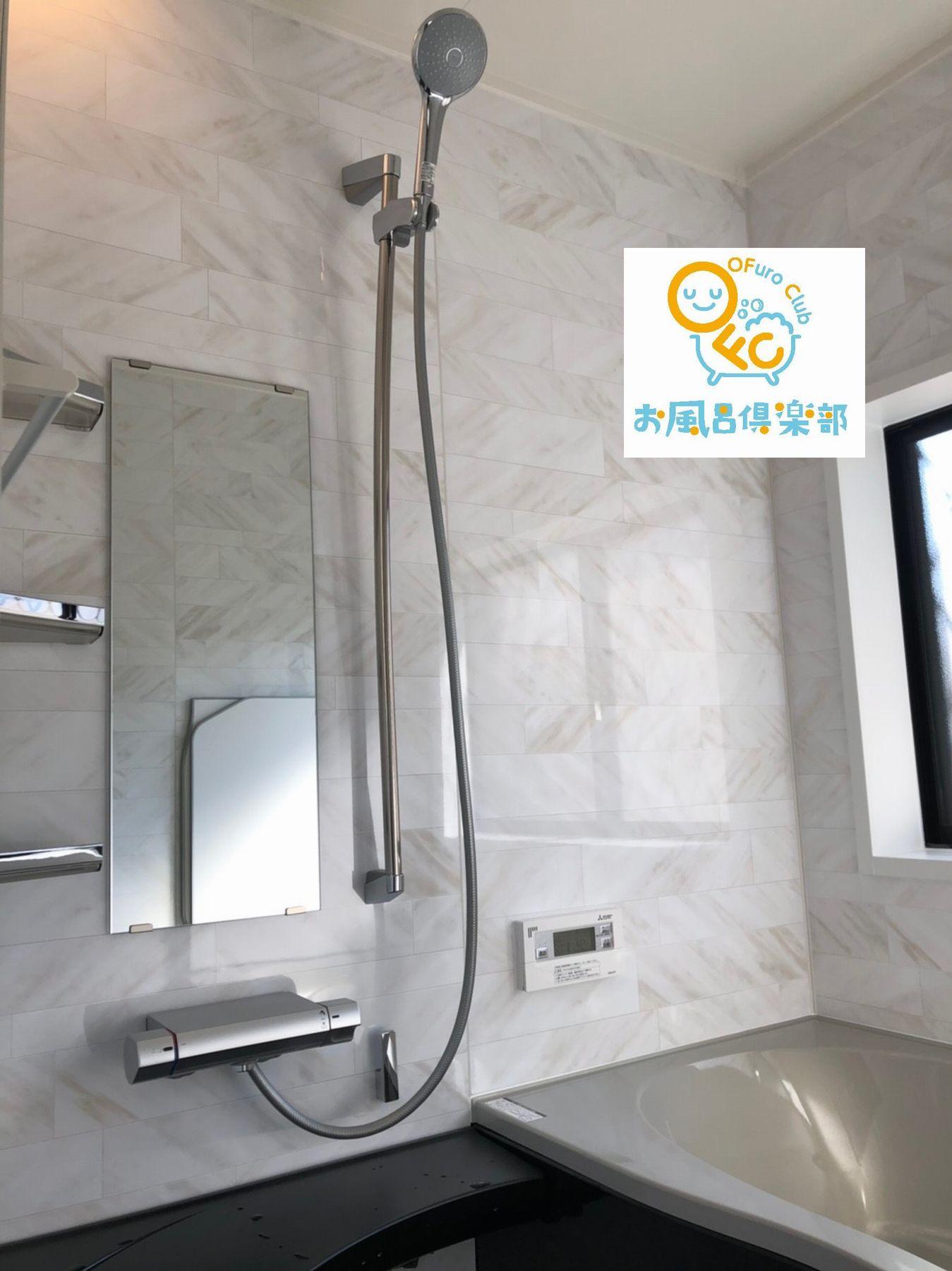 和泉市S様邸 浴室・洗面台リフォーム 施工後写真